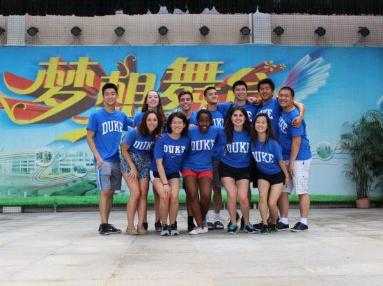 2016 Zhuhai team