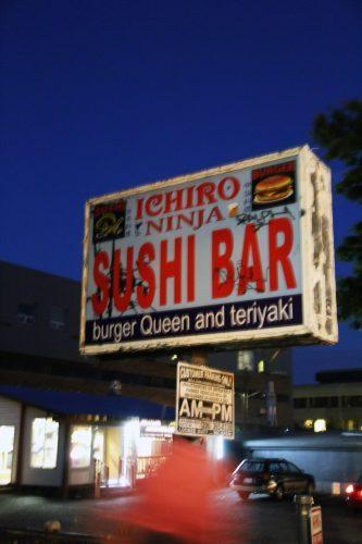 sushi bar sign